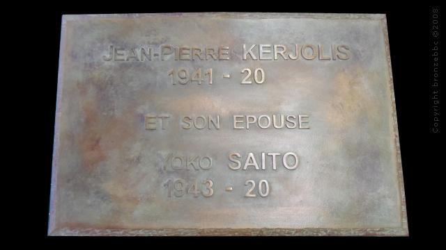 Funéraire / Monuments aux morts